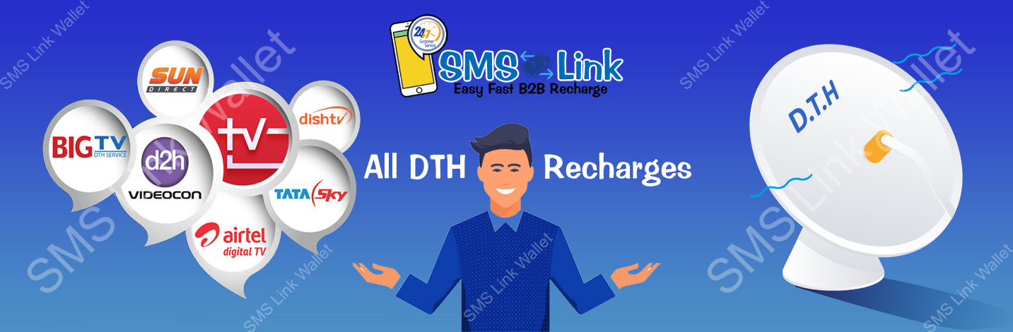 SMS Link Wallet India No1 Best Multi Recharge Company One